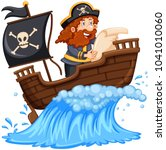 pirate reading map on ship...   Shutterstock .eps vector #1041010060