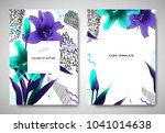 greenery greeting invitation... | Shutterstock .eps vector #1041014638