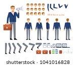 businessman creation kit.... | Shutterstock .eps vector #1041016828