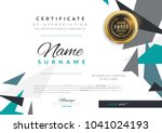 certificate template with... | Shutterstock .eps vector #1041024193