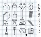 vector illustration on cleaning | Shutterstock .eps vector #104103098