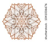 mandala style vector color... | Shutterstock .eps vector #1041036676