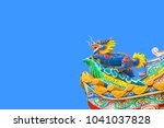 chinese style dragon statue... | Shutterstock . vector #1041037828