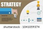 strategy development goal... | Shutterstock .eps vector #1041059374