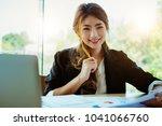 business woman working in... | Shutterstock . vector #1041066760