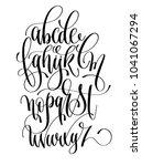 black and white hand lettering... | Shutterstock .eps vector #1041067294