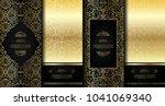 arabesque abstract eastern...   Shutterstock .eps vector #1041069340