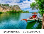 dalyan canal view. dalyan is... | Shutterstock . vector #1041069976