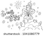 little fairy with a bouquet... | Shutterstock .eps vector #1041080779