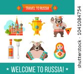 welcome to russia. travel to... | Shutterstock .eps vector #1041084754
