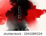 black red ink brush stroke on... | Shutterstock .eps vector #1041089224