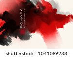black red ink brush stroke on... | Shutterstock .eps vector #1041089233