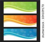 set of wave background banner... | Shutterstock .eps vector #104109170