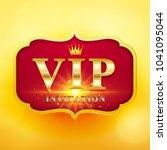 abstract luxury vip label...   Shutterstock .eps vector #1041095044