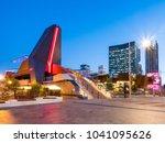 Yagan Square  Western Australi...