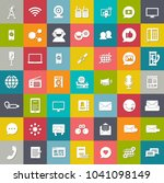 communication icons  computer... | Shutterstock .eps vector #1041098149