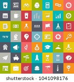 startup new business icons set  ... | Shutterstock .eps vector #1041098176
