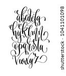 black and white hand lettering... | Shutterstock .eps vector #1041101098