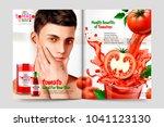 food catalogue template ... | Shutterstock .eps vector #1041123130