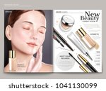 cosmetic magazine template ... | Shutterstock .eps vector #1041130099