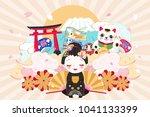 cute cartoon geisha with travel ...