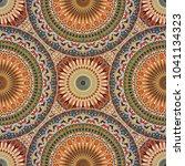 seamless pattern mandala...   Shutterstock .eps vector #1041134323