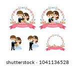 sweet and cute couple husband... | Shutterstock .eps vector #1041136528