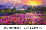 abstract colorful oil painting... | Shutterstock . vector #1041139540