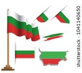 bulgaria flags popular vector | Shutterstock .eps vector #1041140650