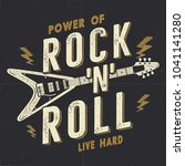 vintage hand drawn rock n roll... | Shutterstock .eps vector #1041141280