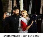 woman in white mink fur coat...   Shutterstock . vector #1041141559