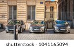 Small photo of Bordeaux, France - January 26, 2018 : next to the town hall on a parking lot, three official cars are parked on a winter day