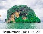 red island or skull island krabi | Shutterstock . vector #1041174220
