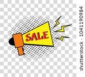 sale comic text speech. promo... | Shutterstock . vector #1041190984
