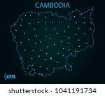 map of cambodia | Shutterstock .eps vector #1041191734