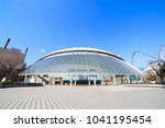 Small photo of Bunkyo, Tokyo, Japan - February 14, 2018: Tokyo Dome: Tokyo Dome is a stadium in Bunkyo, Tokyo, Japan. It has a maximum total capacity of 55,000.