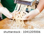 process of production of  pasta.... | Shutterstock . vector #1041205006