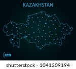 map of kazakhstan | Shutterstock .eps vector #1041209194
