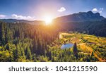 beautiful landscape of... | Shutterstock . vector #1041215590