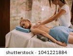 beautiful blond woman enjoying... | Shutterstock . vector #1041221884