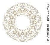 round floral logo element ... | Shutterstock .eps vector #1041227488