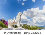 white singing sculpture and... | Shutterstock . vector #1041232216