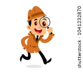 vector drawing of a detective... | Shutterstock .eps vector #1041232870