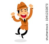 vector drawing of a detective ... | Shutterstock .eps vector #1041232873