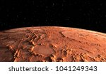 mars   the red planet. martian... | Shutterstock . vector #1041249343