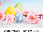 spring flowers and colorful... | Shutterstock . vector #1041250648