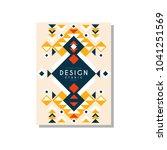design ethnic style  ethno...   Shutterstock .eps vector #1041251569