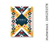 Ethnic style abstract design template, ethno tribal geometric ornament, trendy pattern element for business card, logo, invitation, flyer, poster, banner vector Illustration | Shutterstock vector #1041251578