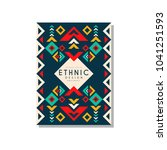 ethnic design abstrat  colorful ...   Shutterstock .eps vector #1041251593