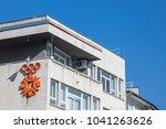 sarajevo  bosnia   february 16  ... | Shutterstock . vector #1041263626